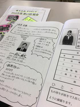 IMG_0833[1].JPG