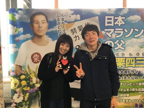 増田君 熊本城マラソン出場!!